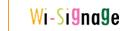 wi-signage.com